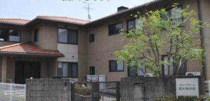 グループホーム 西大寺中央(岡山県岡山市東区)イメージ