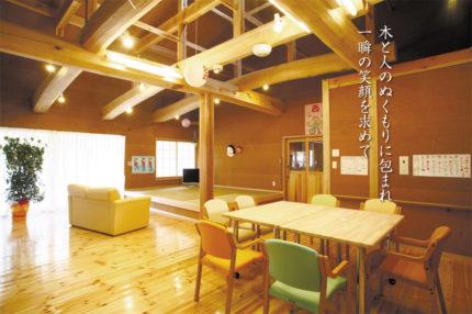 グループホーム 宇賀の里楽舎 (島根県出雲市)イメージ
