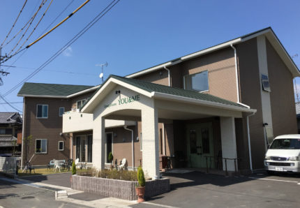 グループホーム ユー・アンド・ミー(広島県福山市)イメージ