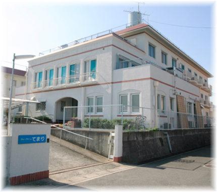 グループホーム てまり(岡山県倉敷市)イメージ