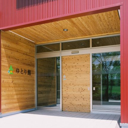 サービス付き高齢者向け住宅 ゆとり館(北海道目梨郡羅臼町)イメージ