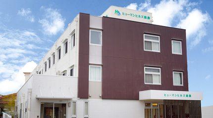 サービス付き高齢者住宅 ヒューマンヒルズ森島(静岡県富士市)イメージ