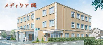 サービス付き高齢者向け住宅 メディケア悠中央台(福島県いわき市)イメージ