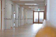 サービス付き高齢者向け住宅 ゆうあいホーム大願寺(福井県福井市)イメージ