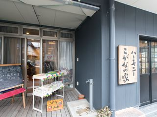 サービス付き高齢者向け住宅 ハーモニーこがなの家(京都府京都市伏見区)イメージ
