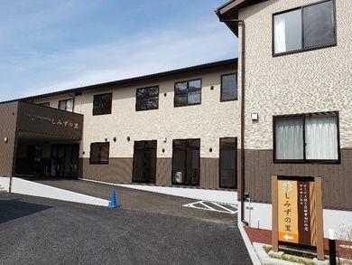 サービス付き高齢者向け住宅 しみずの里(福島県福島市)イメージ
