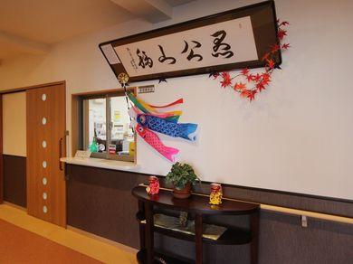 サービス付き高齢者向け住宅 シニアスタンダーズハウス小倉寺(福島県福島市)イメージ