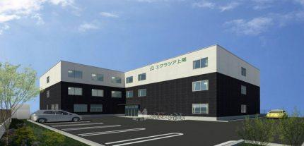 サービス付き高齢者向け住宅 エクラシア上尾(埼玉県上尾市)イメージ