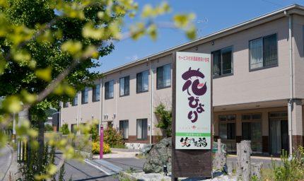 サービス付き高齢者向け住宅 花びより(三重県四日市市)イメージ