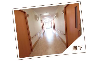 サービス付き高齢者向け住宅 シルバーハウス栗東南館(滋賀県栗東市)イメージ
