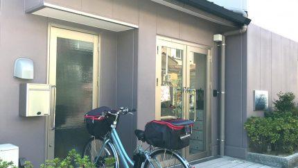 サービス付き高齢者向け住宅 マカリオス山科(京都府京都市山科区)イメージ