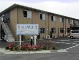 サービス付き高齢者向け住宅 おひさま(群馬県北群馬郡吉岡町)イメージ