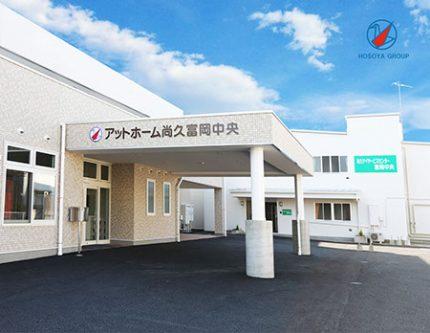 アットホーム尚久富岡中央(群馬県富岡市)イメージ