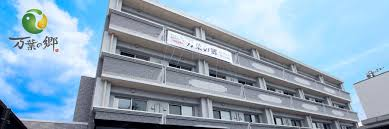 サービス付き高齢者向け住宅 万葉の郷(福岡県筑紫野市)イメージ