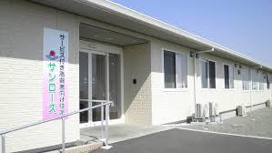サービス付き高齢者向け住宅 サンローズ(群馬県前橋市)イメージ