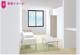 サービス付き高齢者向け住宅 せんだんの丘(福岡県大野城市)イメージ