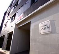 サービス付き高齢者向け住宅 生活館白石いぶき(北海道札幌市白石区)イメージ