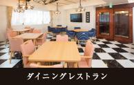 サービス付き高齢者向け住宅 グランウエルネス琴似駅前(北海道札幌市西区)イメージ