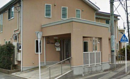 サービス付き高齢者向け住宅 すずろかしの樹亭(神奈川県小田原市)イメージ