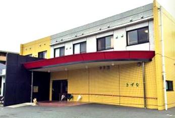 サービス付き高齢者住宅 歩 Ayumi(熊本県熊本市東区)イメージ