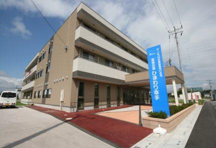 サービス付き高齢者向け住宅 家族の家ひまわり幸手(埼玉県幸手市)イメージ