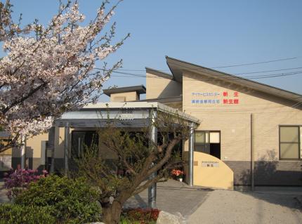 サービス付き高齢者向け住宅 高齢者住宅新生館(大分県中津市)イメージ