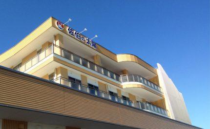 サービス付き高齢者住宅 佐伯の太陽(大分県佐伯市)イメージ
