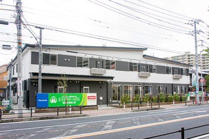 サービス付き高齢者向け住宅 エイジフリーハウス相模原相模大野(神奈川県相模原市南区)イメージ