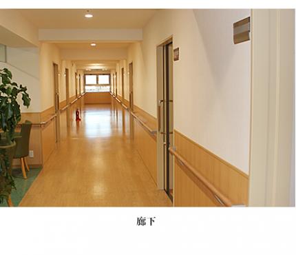 サービス付き高齢者向け住宅 VillaSama-sama(ヴィラ・サマサマ)(京都府京都市南区)イメージ