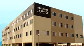 介護老人保健施設 オアシス(三重県いなべ市)イメージ