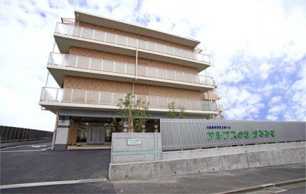 介護付有料老人ホーム アルプスの杜「かみみぞ」(神奈川県相模原市中央区)イメージ