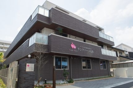 サービス付き高齢者向け住宅 リンクハート七松(兵庫県尼崎市)イメージ