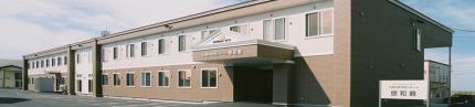 介護付有料老人ホーム 悠和館(北海道釧路市)イメージ