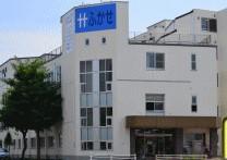 介護付有料老人ホーム ふかせ(北海道函館市)イメージ