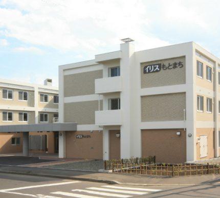 介護付有料老人ホーム イリスもとまち(北海道札幌市東区)イメージ