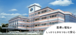 介護老人保健施設 ケアセンターゆうゆう(静岡県焼津市)イメージ