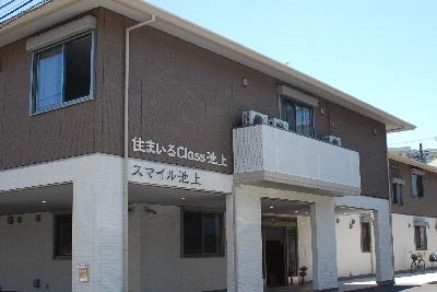 サービス付き高齢者向け住宅 住まいるClass池上(神奈川県横須賀市)イメージ