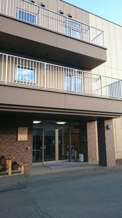 介護付き有料老人ホーム ニチイケアセンター東三輪(北海道北見市)イメージ