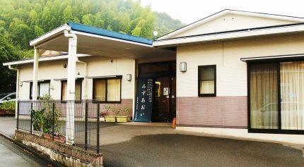 グループホーム みずあおい(静岡県静岡市葵区)イメージ