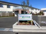 サービス付き高齢者向け住宅 笑みの森(三重県伊賀市)イメージ
