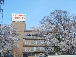 サービス付き高齢者向け住宅 いすずガーデン(三重県伊勢市)イメージ