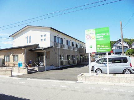 愛の家グループホーム 岡崎本宿(愛知県岡崎市)イメージ
