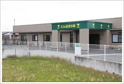グループホーム たんぽぽの家(香川県東かがわ市)イメージ