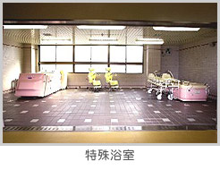 伊勢赤十字老人保健施設 虹の苑(三重県伊勢市)イメージ