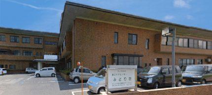 老人保健施設 鯖江ケアセンターみどり荘(福井県鯖江市)イメージ