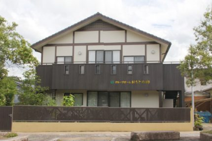 グループホーム おもとの郷(大分県宇佐市)イメージ