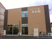 サービス付き高齢者向け住宅 まめ助(三重県四日市市)イメージ