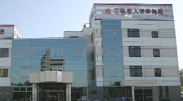 三田介護老人保健施設(愛知県岡崎市)イメージ