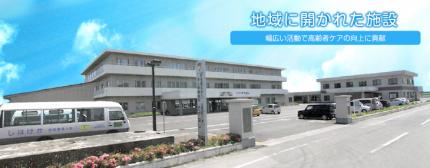 介護老人保健施設 かけはし(山形県鶴岡市)イメージ