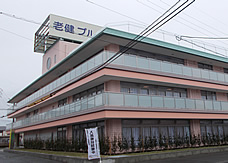 介護老人保健施設 プルメリア(静岡県静岡市駿河区)イメージ